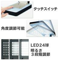 LED24球折り畳めるコンパクトスタンドライトいつでもどこでも使える乾電池式タッチスイッチ角度調節高輝度デスクライト非常灯としてコードレス(検索:ワイヤレス卓上ライト懐中電灯LEDライト)◇タッチボタン式折りたたみスタンドライト