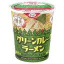 【10個まとめ買い】タイの台所 カップグリーンカレー ラーメン タイ料理 インスタントラーメン