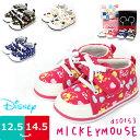 【あす楽】【お買い得】 ベビー シューズ 女の子 男の子 靴 Disney ディズニー ダイマツ 【DS0153】 ミッキー ミニー ドナルド マジックテープ ゴムひも カップインソール ループ 軽量 プレゼント □ds0153□