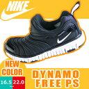 Nike343738-1