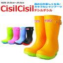 【あす楽】【送料無料】 CisilCisil チシルチシル ...