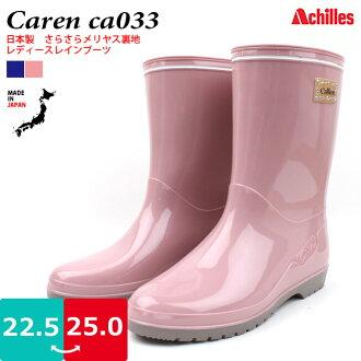 婦女的單件成型全卡倫卡倫阿喀琉斯日本製造防水靴襯平滑彈力織物防滑吸盤 nonslip □ ca033 □