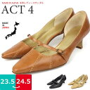 Act6515_1