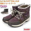 【SALE】【送料無料】 レディース ショートブーツ 婦人 Fiesta フェアストーン 【FI99...
