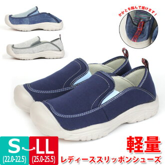 FI465 高跟鞋可以採取 2 種方式帽的音調插入迴圈網格的婦女的輕便鞋鞋福特嘉年華信心說戈爾羽量級的靈活性防滑 □ fs-fi-slipon-l □