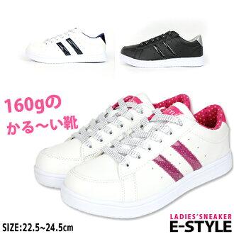 女子的運動鞋婦女E-STYLE isutairukouseki輕量進洞鞋底金色金屬線點花紋□lo500□maruho