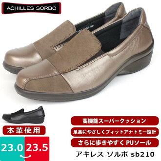 鬆散婦女休閒鞋女士盛博盛博阿喀琉斯皮革天然皮革在日本 3E 取得日本造說戈爾柔性墊層 □ sb210 □