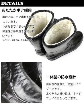 【あす楽】【今すぐ使えるクーポン配布中】 【送料無料】メンズ ブーツ 一体型の防水設計 COSSACKY コザッキー アキレス【G-82】ふかふか あたたかい ボア ゆったり 3E 幅広 歩きやすい やわらかい 防滑 滑らない レインブーツ 雨靴 長靴 □cs82□