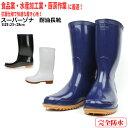 【送料無料】【あす楽】 メンズ レディース ブーツ 長靴 紳士 ...