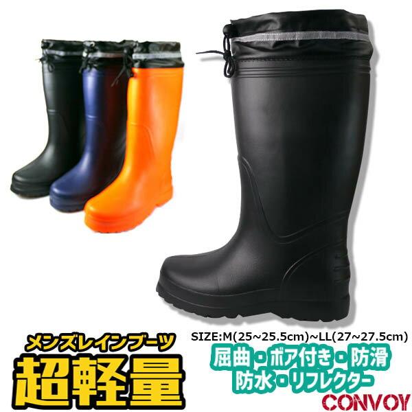 メンズ靴, レインシューズ  CONVOY CVY62101B cvy62101b