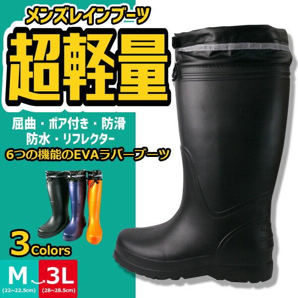 メンズ靴, レインシューズ・長靴  CONVOY CVY62101B cvy62101b