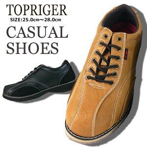 【あす楽】【送料無料】 メンズ カジュアルシューズ 靴 TOPRIGER トップリガー フェアストーン 【TR180】 軽量 クッション 歩きやすい □tr180□