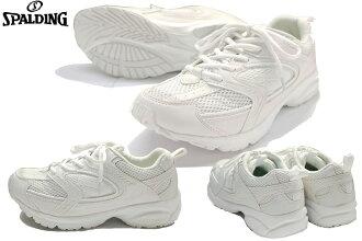 男士慢的跑鞋斯伯丁斯伯丁羽量級學校還有白色的鞋子穿學校 □ sp666 □
