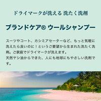 mina12月号にオススメ洗剤として掲載されました