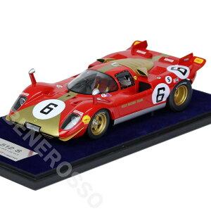 LookSmart 1/18スケール フェラーリ 512S 1000km Monza 1970 #6 Gelo Racing Team (ケース付) LS18_08F