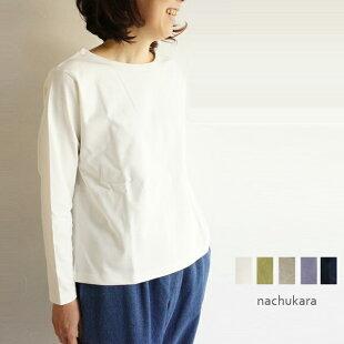 メール便送料無料nachukaraナチュカラNK78141レデースファッション服大人のナチュラル服ゆったりリンネルナチュラン