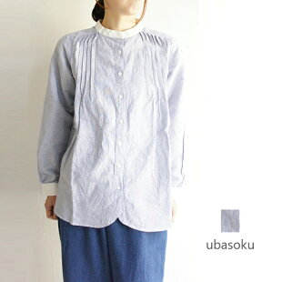 メール便送料無料ubasokuウバソクリネン逆ピンタックブラウスプルオーバーub1025レデースファッション服大人のナチュラル服ゆったりリンネルナチュラン麻ストライプ