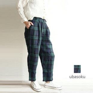 メール便送料無料ubasokuウバソクリネンタックテーパードパンツub0041レデースファッション服大人のナチュラル服ゆったりリンネルナチュラン麻ブラックウォッチ