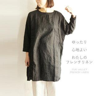 日本製品染めフレンチリネン麻ボートネックチュニックSK2037212レディースファッション服大人のナチュラル服ゆったりリンネルナチュラン大人コーデきれいめシンプル長袖ブラック