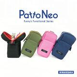 PattoNeo(パットネオ) ファニーズ スタンドペンケース 筆箱(ファンクショナルシリーズ)機能的ペンケース