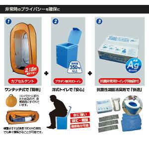抗菌ヤシレット!災害用トイレ3点セット