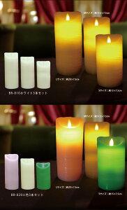 リモコン付き【LEDキャンドル「IYASHI」(3本セット)】電池式LEDキャンドルライト♪揺らめく炎のような火を使わないキャンドル!本物の炎よりキレイ♪