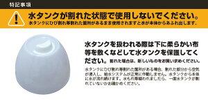 SALE!【送料無料!】アロマLEDタンク2.4L電気代約1円抗菌カートリッジ付【超音波式アロマLED加湿器アロマドロップBR-115】しずく型加湿器連続使用7〜8時間超音波式アロマディフューザー/アロマ加湿器しずくドロップおしゃれ02P07Feb16