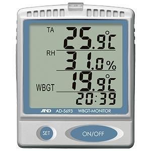 A&D(エーアンドディー) 携帯型 熱中症指数モニター AD-5693 (屋内用)熱中症指数計02P03Dec16