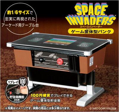 懐かしい! ペースインベーダー貯金箱☆ゲーム型バンク☆