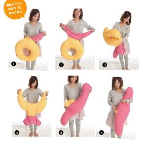 ラビン2wayピロー:ドーナツ型、授乳用にも使える2wayピロー
