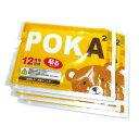 ヒットイレブンで買える「【10枚入り】貼るカイロ 【POKA2(10枚入り】ぽかぽか貼るレギュラーサイズ 防寒 寒さ対策 あったかグッズ カイロ 使い捨てカイロ 冬 腰 かいろ 貼るタイプ 10枚入り」の画像です。価格は105円になります。