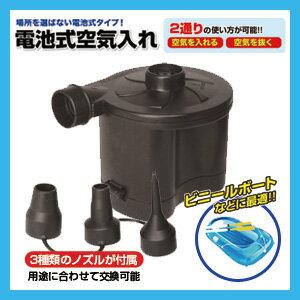 ビニールプール・浮輪に!電動でらくに空気入れができれる便利アイテムは?