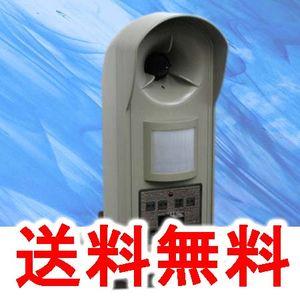 GDX-2 猫よけ、猫退治、猫撃退に! 変動超音波ネコ被害軽減器「 ガーデンバリア G...