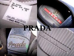 PRADAプラダメンズスエードレザースニーカー26.5cm未使用【中古】新品05P23Aug15