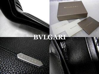 6a9b0c27aded BVLGARI ブルガリ 二つ折り財布 メンズ 未使用品 ブラック レザー 小銭 ...