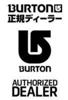 ■大人気の定番ステッカー!安心の日本代理店正規品BURTON・バートン『BURTONJPNLOGOSTCKRバートンロゴステッカー』カラー:BLACKまたはWHITEDM便選択できます