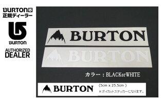 大人気の定番ステッカー!安心の日本代理店正規品BURTON・バートン『BURTONJPNLOGOSTCKR/バートンロゴステッカー』カラー:BLACKまたはWHITEDM便選択できます
