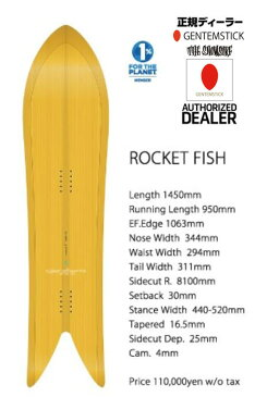 20FW GENTEMSTICK/ゲンテンステック・ゲンテン【ROCKET FISH/ロケットフィッシュ】『ゲンテン/GENTEM正規DEALER』HOTWAX&ダリング無料