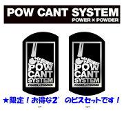 パウカントシステム カントプレート メーカー