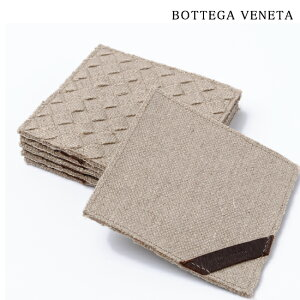 ボッテガ・ヴェネタBOTTEGAVENETA携イントレチャートコースター6枚セットベージュ/ブラウン