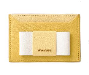 ミュウミュウmiumiu2折長財布マトラッセ/ライトイエロー