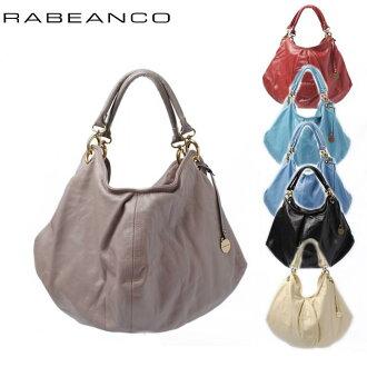 25%折扣,RABEANCO (Lobianco) 氣球袋 / 肩袋皮革 133554 6 色