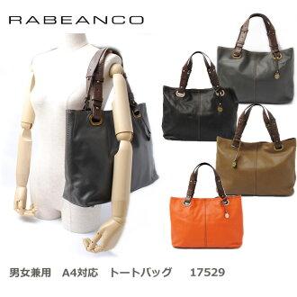 RABEANCO (Lobianco) A4 相容手提包袋與皮革 1752905P05nov10