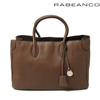 Lobianco 手提袋 RABEANCO 憤怒那柔軟的皮革棕色 1113611A