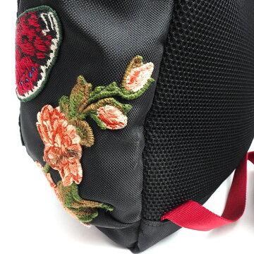 Gucci Men's Bag Backpack · Rucksack