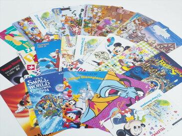 セット販売 テレホンカード ディズニー 50度数×10枚 未使用 テレカ【未使用品】【中古】