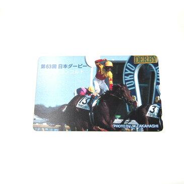 フサイチコンコルド テレホンカード 50度 テレカ【未使用品】【中古】