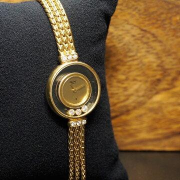 ショパールCHOPARDハッピーダイヤモンド腕時計中古