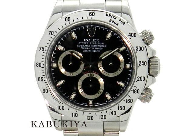 ROLEXロレックスコスモグラフデイトナ116520SS黒文字盤AT自動巻き腕時計ステンレスメンズ人気ブランド 中古 18-41