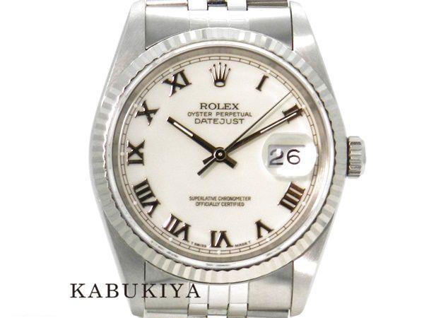 ROLEXロレックスデイトジャスト16234自動巻きオートマティック腕時計ウォッチドレス防水100Mシルバーホワイト白メンズ・レ
